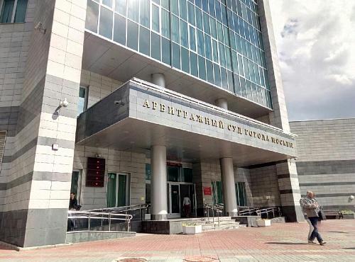 Арбитражный суд города москвы телефоны судей